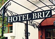 Фотография отеля Briz