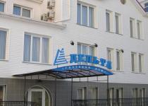 Фотография отеля Гостевой дом Дельта