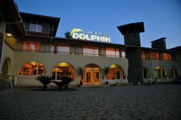 Отель Club Hotels Dolphin Абхазия, Пицунда