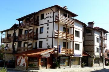 Отель Dumanov Болгария, Банско