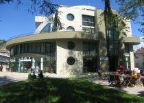 Фотография отеля Evridika