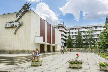 Отель Звездный Россия, Судак