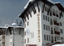 Фотография отеля Monastery II