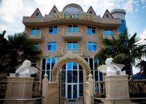 Фотография отеля Paradise