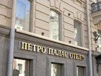Фотография отеля Petro Palace Hotel
