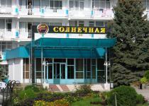 Фотография отеля Солнечная