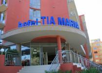 Фотография отеля Tia Maria