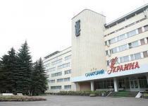 Фотография отеля Украина