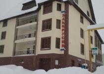 Фотография отеля Эльбрусия