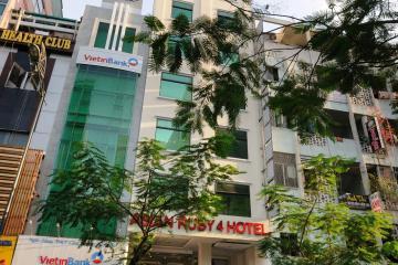 Отель Shangri La Saigon Вьетнам, Хошимин