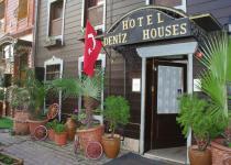 Фотография отеля Deniz Houses Hotel