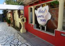 Фотография отеля White Rose Hotel