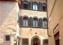 Фотография отеля Botticelli