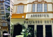 фотография отеля Augusto's Paysandu