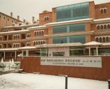 AH Granada Palace Suites Business & Spa