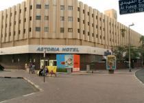Фотография отеля Astoria