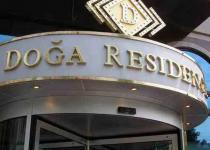 Фотография отеля Doga Residence