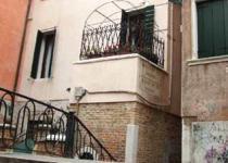Фотография отеля Residenza Ca' San Marco