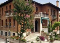 Фотография отеля Villa Albertina