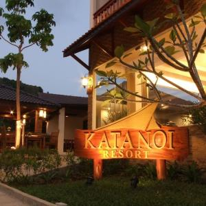 Kata Noi Resort (3*)