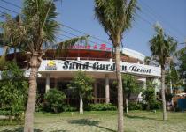 Фотография отеля Sand Garden Resort