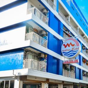M-Narina Hotel (3 *)