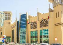 Фотография отеля Grand Millennium Al Wahda
