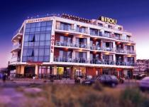 Фотография отеля Bijou