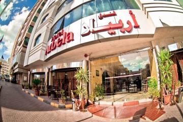 Отель Arbella Boutique Hotel ОАЭ, Шарджа