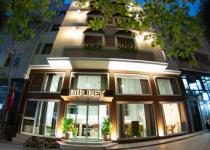 Фотография отеля Birbey