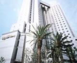 New Otani Hotel Makuhari