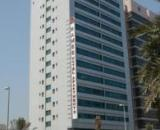 Ramee Hotel Apartments Abu Dhabi