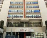Sahara Hotel Apartments 4