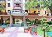 Фотография отеля Estreya Palace