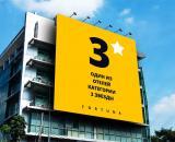 Fortuna Hurghada 3*