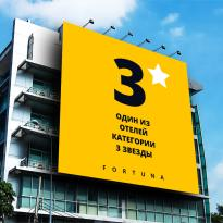 Fortuna Crete 3*