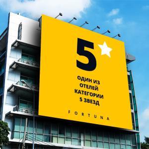 Fortuna Alanya 5* (5*)