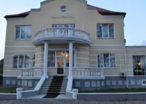 Фотография отеля Вилла Татьяна на Верхнеозерной