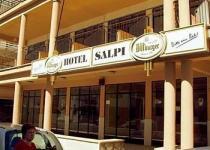 Фотография отеля Hotel Boogaloo