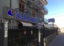 Фотография отеля Aparthotel Kalaskiso