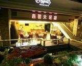 Boracay Crown Regency Prince Resort