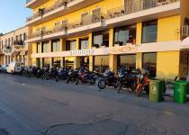 Фотография отеля Pantheon City Hotel