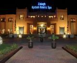 Zalagh Kasbah Hotel & Spa