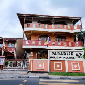Paradise Holiday Village (3*)