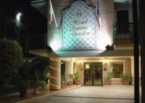 Фотография отеля Aurora Garden