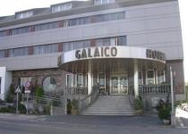 Фотография отеля Hotel Galaico