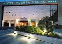 Фотография отеля Silken Puerta Madrid