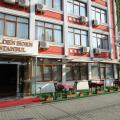 Golden Horn Istanbul 3*