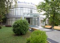 Фотография отеля Spa Hotel Bankya Palace