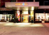 Фотография отеля Star